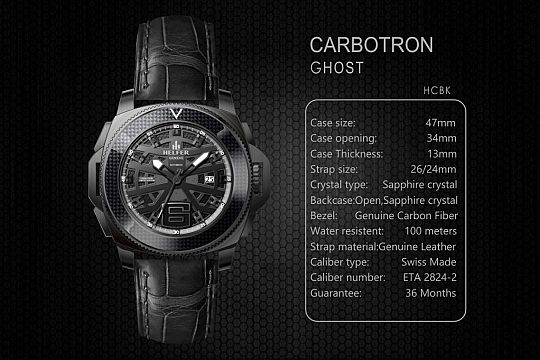 carbotron-ghost-1552483144.jpg
